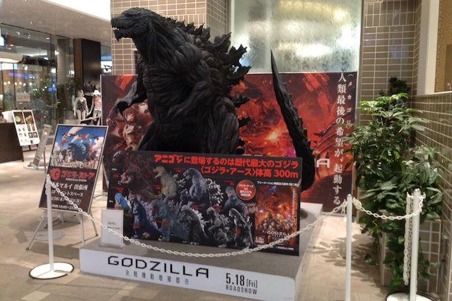 2018年5月18日(金)から始まるアニメ映画『GODZILLA 決戦機動増殖都市』に登場する「ゴジラ・アース」が博多マルイ1Fに展示。