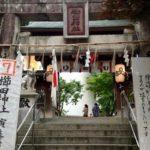 2018年5月4日(金・祝)に福岡県の須崎公園などで、どんたくコスプレパレード2018を開催します。そのなかで、第57回 福岡市民の祭り 博多どんたく 港まつり 「櫛田神社演舞台」にて奉納演芸をすることになりました。観覧は無料です。お時間ありましたらご覧ください。