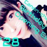 2018年7月28日(土)に福岡県のANiMATRiX(アニマトリックス)で「オープン記念イベント&きゃのんバースデーイベント」が開催されます。