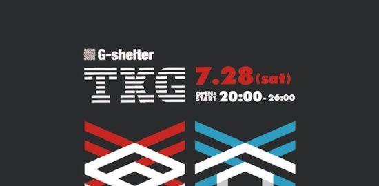 2018年7月28日(土)に沖縄県那覇市のG-shelterでアニクラ「TKG vol.80」が開催されます。