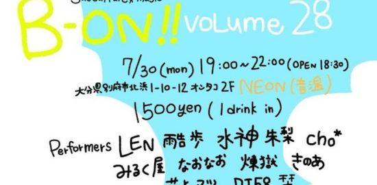 2018年7月30日(月)に大分県別府市の音温(ネオン)で「びーおん VOL.28」が開催されます。