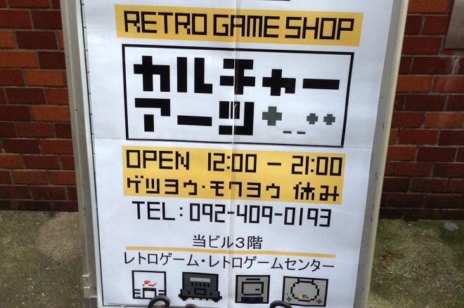 2018年7月22日(日)14時に福岡県の「RETRO GAME SHOPカルチャーアーツ」にてネオジオ格ゲー交流会が開催されます。