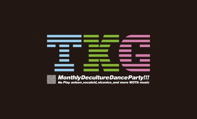 TKGは沖縄県那覇市にあるライブハウス・G-shelterで毎月末の土曜日くらいに開催しているアニソンDJパーティーです。