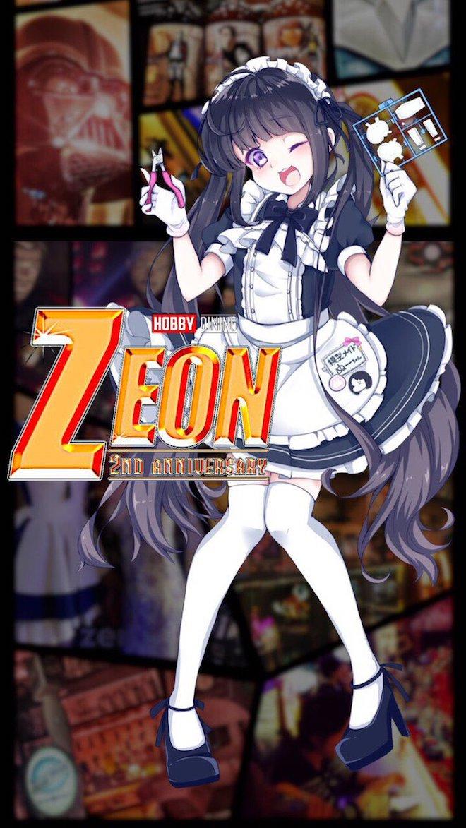 2018年8月11日(土)に福岡県のHobby Dining ZEONで「ZEON2周年記念イベント」が開催されます。