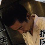 2018年8月23日(木)から2018年8月26日(日)までの期間、福岡県のぽんプラザで劇団エレガント主催公演「挽回 博多メシ」が開催されます。