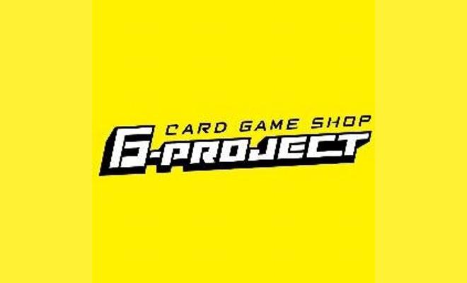 G-PROJECT本店は福岡県北九州市にあるカードゲームショップ(トレカショップ)です。
