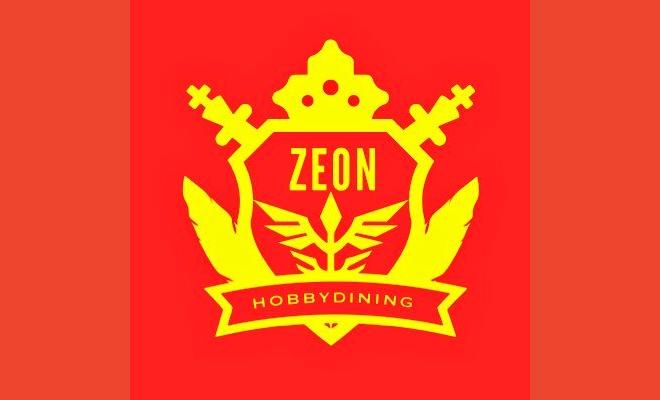 Hobby Dining ZEON(ホビーダイニングジオン)は福岡市博多区のキャナルシティ近く、中洲にあるホビーダイニングバーです。美味しい食事、お酒があるほか、プラモデルやアニメなど楽しくお話ができます。マニアックな方も大歓迎!