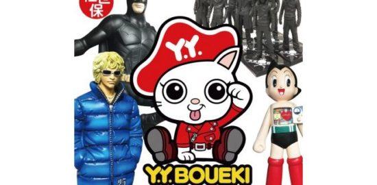 「ワイワイ貿易」は長崎県佐世保市にあるキャラクタートイ販売のお店です。2018年8月1日(水)に35周年を迎えました。