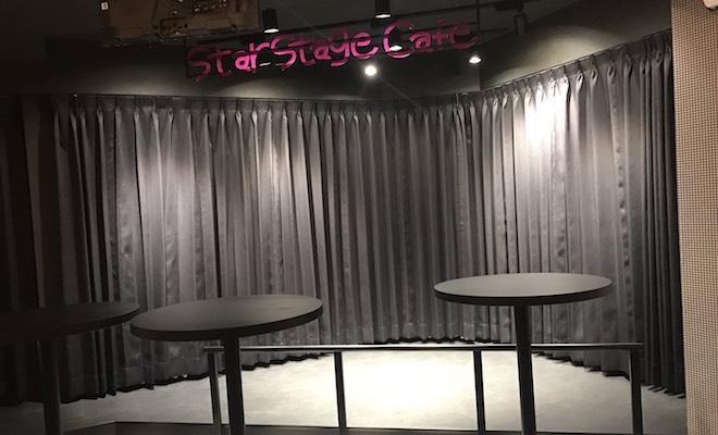 福岡市にあるコンセプトカフェ「star stage cafe」のステージ