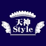 福岡のメイド喫茶「天神style」(天神スタイル)略して天スタ、tenjinstyle、tensta