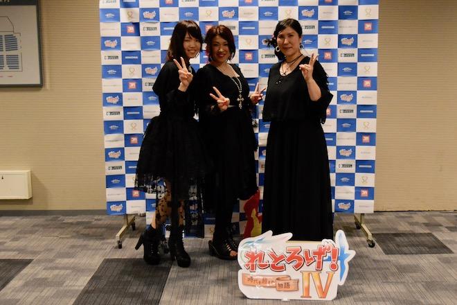2018年10月7日(日)に福岡県のパピヨン24ガスホールで「れとろげ!Ⅳ ~時代を超えた物語~」が開催されました。Melodic Holicの3人。