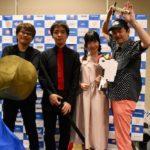 2018年10月7日(日)に福岡県のパピヨン24ガスホールで「れとろげ!Ⅳ ~時代を超えた物語~」が開催されました。その様子をフォトレポートでお届けします。
