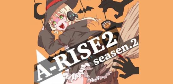 A-RISE season,2