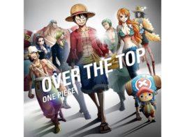 ワノ国編からの新主題歌「OVER THE TOP」は、アニメ『ONE PIECE』を代表する名曲「ウィーアー!」「ウィーゴー!」と同じ作詞作曲家陣で制作されています。 発売日:2019-09-25 / 品番:EYCA-12665 価格:1,620(税込)