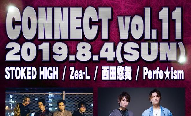 2019年8月4日(日)に福岡市の天神ポケットでライブイベント「コネクト」vol.11が開催されます。