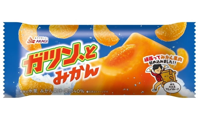 2019年8月3日(土)に福岡県の福岡市役所西側ふれあい広場で開催される「天神夏祭り2019」において、アイスキャンディー「ガツン、とみかん」が数量限定で無料配布されます。