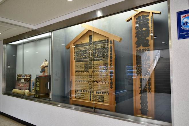 2019年8月17日(土)に福岡国際センターで「ニコニコ町会議全国ツアー2019 in 福岡市 福岡サブカルまつり」が開催されました。福岡国際センターの内観です。