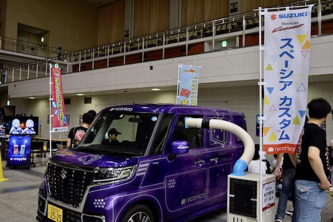 2019年8月17日(土)に福岡国際センターで「ニコニコ町会議全国ツアー2019 in 福岡市 福岡サブカルまつり」が開催されました。町Vtuberカーの様子です。
