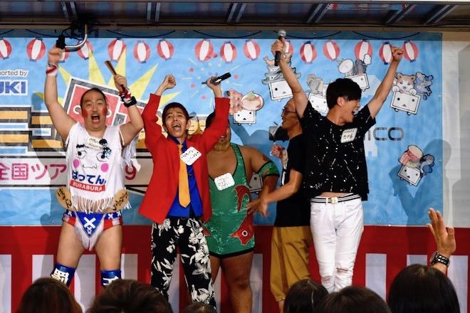 2019年8月17日(土)に福岡国際センターで「ニコニコ町会議全国ツアー2019 in 福岡市 福岡サブカルまつり」が開催されました。町歌ってみた対抗戦はチラチラパンチの勝利。