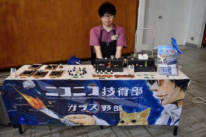 2019年8月17日(土)に福岡国際センターで「ニコニコ町会議全国ツアー2019 in 福岡市 福岡サブカルまつり」が開催されました。2階のニコニコ技術部ガラス野郎です。