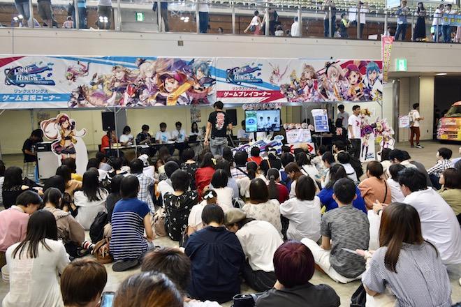 2019年8月17日(土)に福岡国際センターで「ニコニコ町会議全国ツアー2019 in 福岡市 福岡サブカルまつり」が開催されました。リンクスリングスブースの様子です。