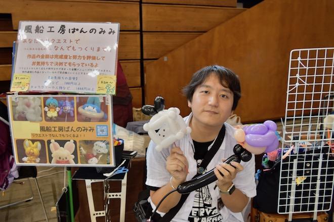 2019年8月17日(土)に福岡国際センターで「ニコニコ町会議全国ツアー2019 in 福岡市 福岡サブカルまつり」が開催されました。2階の風船工房ぱんのみみです。