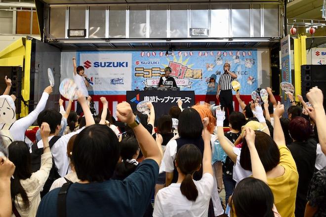 2019年8月17日(土)に福岡国際センターで「ニコニコ町会議全国ツアー2019 in 福岡市 福岡サブカルまつり」が開催されました。ニコニコ町ステージショーの様子です。