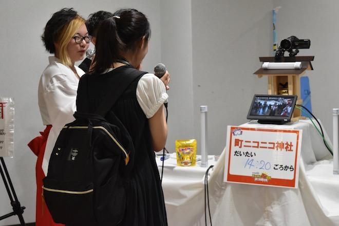 2019年8月17日(土)に福岡国際センターで「ニコニコ町会議全国ツアー2019 in 福岡市 福岡サブカルまつり」が開催されました。ニコニコ神社の様子です。