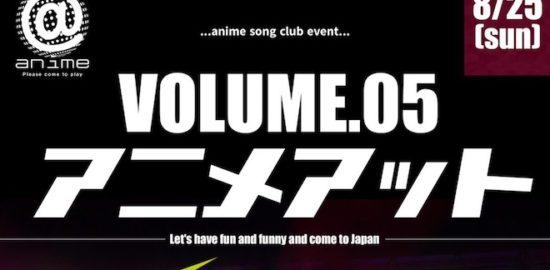 2019年8月25日(日)に福岡県福岡市のCLUB VORTEXでアニクラ「anime@ vol.5」が開催されます。