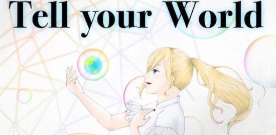 2019年8月22日(木)に大分県のSETENTA E SETEセテンタセッチで「Tell your World」が開催されます。 #てるゆあ