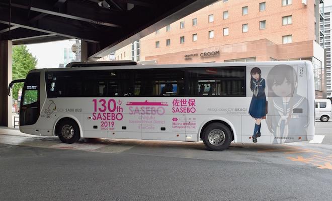 2019年9月13日(金)から9月16日(月)まで、長崎県佐世保市で『艦隊これくしょん-艦これ-』に関するイベントが開催されます。