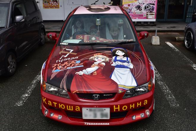 2019年9月1日(日)に熊本市のnamcoワンダーシティ南熊本店でガルパンの声優トークショーが開催。痛車「プラウダ高校」
