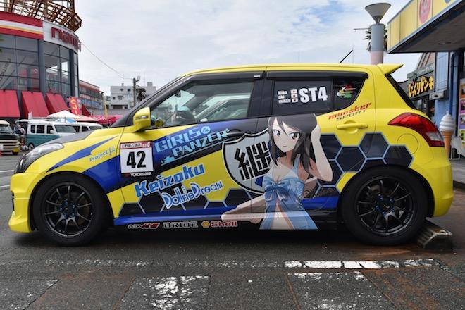 2019年9月1日(日)に熊本市のnamcoワンダーシティ南熊本店でガルパンの声優トークショーが開催。痛車「継続高校 」