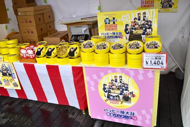 2019年9月1日(日)に熊本市のnamcoワンダーシティ南熊本店でガルパンの声優トークショーが開催。お菓子の香梅「誉の陣太鼓」