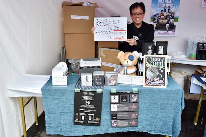 2019年9月1日(日)に熊本市のnamcoワンダーシティ南熊本店でガルパンの声優トークショーが開催。ケイズコーヒー