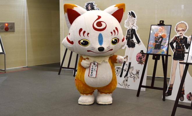 2019年9月7日(土)から11月4日(月)までの期間、福岡市の福岡市博物館で特別展「侍」~もののふの美の系譜~The Exhibition of SAMURAI が開催されます。「こんのすけ」の様子をフォトレポートでお届けします。