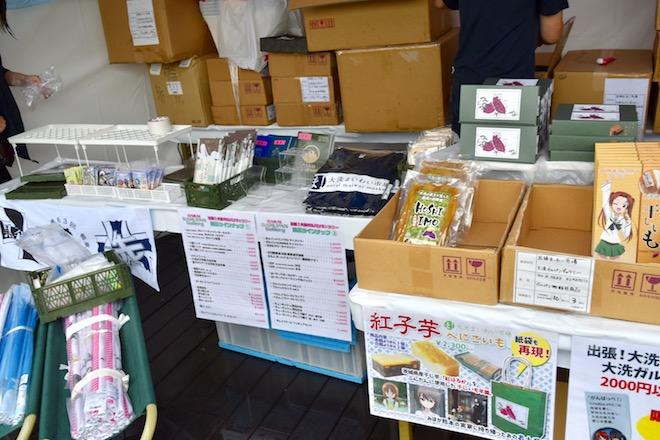 2019年9月1日(日)に熊本市のnamcoワンダーシティ南熊本店でガルパンの声優トークショーが開催。大洗まいわい市場