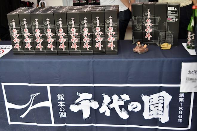 2019年9月1日(日)に熊本市のnamcoワンダーシティ南熊本店でガルパンの声優トークショーが開催。千代の園酒造「純米吟醸 黒森峰」