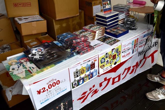 2019年9月1日(日)に熊本市のnamcoワンダーシティ南熊本店でガルパンの声優トークショーが開催。ジュウロクホウイ