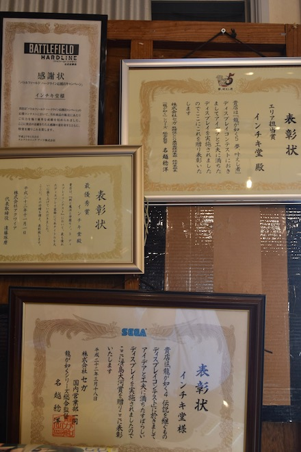 2019年9月16日(月・祝)に佐賀県唐津市のゲームショップ「世界のインチキ堂」へ行ってきました。その様子をお届けします。