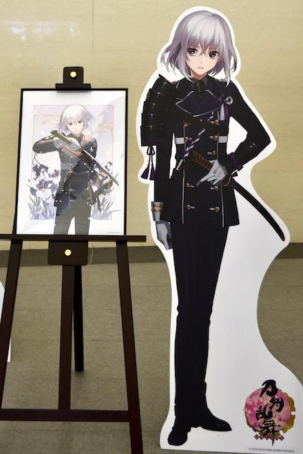 2019年9月7日(土)から11月4日(月)までの期間、福岡市の福岡市博物館で特別展「侍」~もののふの美の系譜~The Exhibition of SAMURAI (侍展)が開催されます。初日の様子をフォトレポートでお届けします。