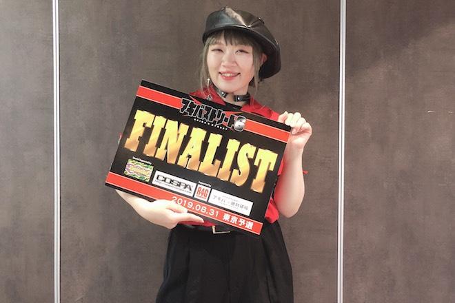2019年8月31日に開催されたアニソンダンスバトル全国大会「アキバ×ストリート6」東京予選の優勝者「のびた」さん