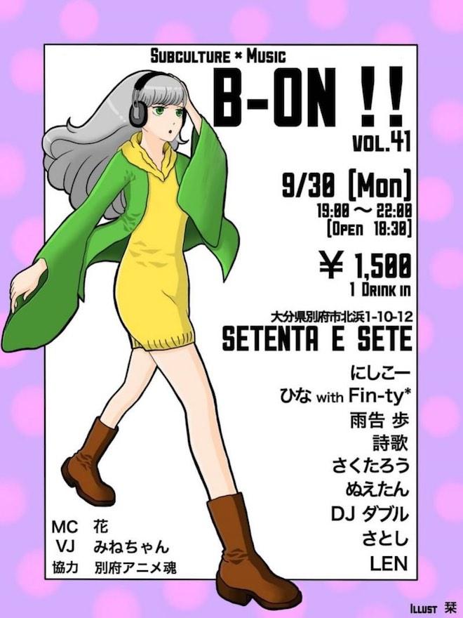 2019年9月30日(月)に大分県別府市のSETENTA E SETEで「びーおん!! vol.41」が開催されます。
