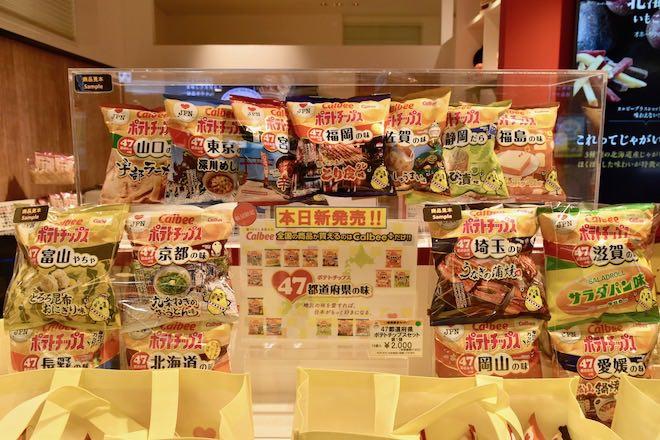 カルビーアンテナショップではその地域以外のポテトチップスも少数で販売されます。博多阪急にあるカルビーアンテナショップでは9月25日(水)から60セット限定で47都道府県ポテトチップスセット第1弾が15袋入り2,000円で発売されます。