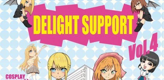 2019年11月10日(日)に佐賀市白山のエスプラッツホールでポップカルチャー複合イベント「ディライト サポート vol.4」(DELIGHT SUPPORT)が開催されます。