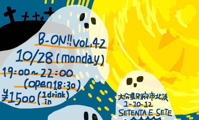 2019年10月28日(月)に大分県別府市のSETENTA E SETEで「びーおん!! vol.42」が開催されます。