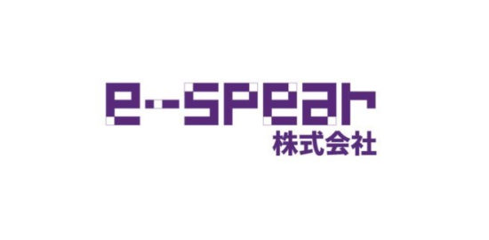 e-spear(イースピア)株式会社