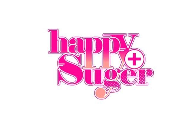 鹿児島から発信する!「happy+Sugar」(ハッピーシュガー)はアニソン+ゲーム+特撮+アイドル&more..原曲からRemixまで何でもアリのアニメソング中心の、鹿児島発アニソン+サブカルミュージック・クラブイベントです。ハッシュタグは#はぴしゅが