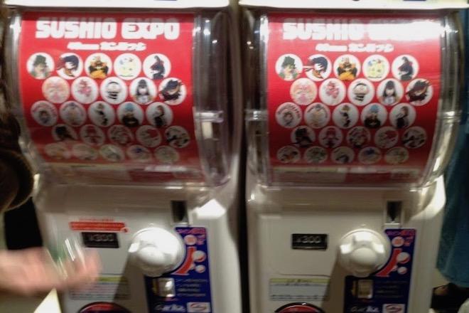 福岡で開催「すしお万博」(SUSHIO EXPO)の「缶バッジ」(缶バッチ)ガチャは人気