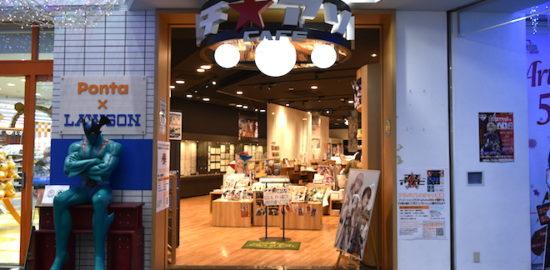 ufotableCafe&マチ★アソビCAFE北九州
